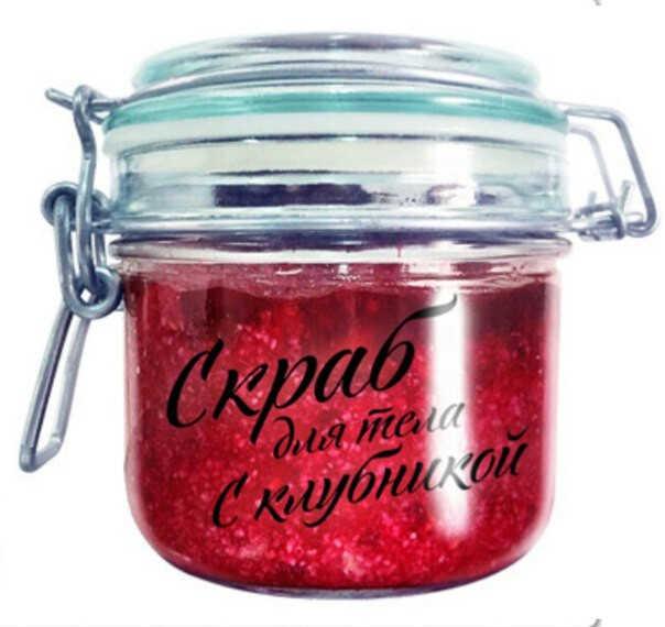 Скраб для тела ягодный с клубникой