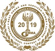 Победитель конкурса ГЕММА!